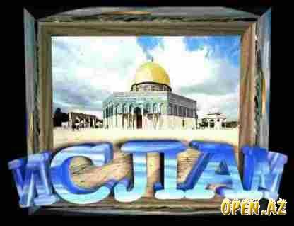 Презентация Суть ислама. Исследовательский проект на тему. Пр